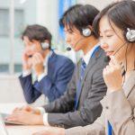 コールセンター業務をアウトソーシングするメリット・注意点・費用について