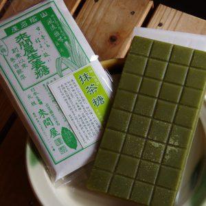 抹茶糖1枚袋入り(150g)