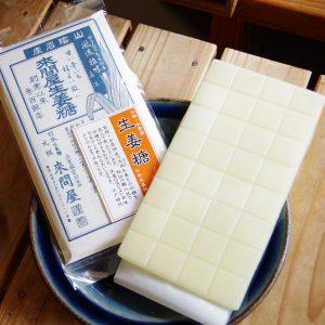 生姜糖1枚袋入り(150g)