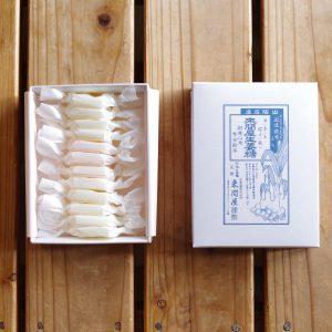 紅白ひとくち生姜糖12ヶ 箱入り