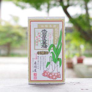 生姜糖・抹茶糖板2枚入り 詰合せ(150g×2)